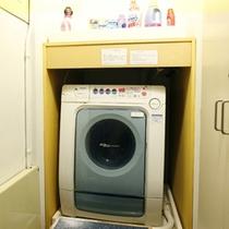 コインランドリー(300円)洗剤・柔軟剤は無料です。