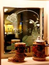 Cafe&Bar vingt et un