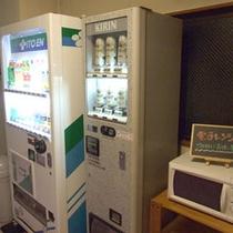 *【自販機】館内にはお酒&ジュースの自販機もございます♪
