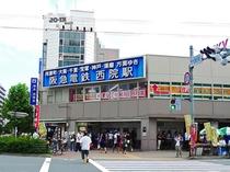阪急電鉄 西院駅