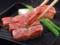 肉質柔らかな国産和牛。お肉好きな方にはたまりません。
