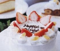 記念日ケーキ2