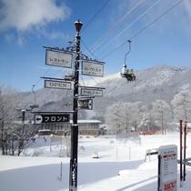 *【スキー場】当館の目の前が「上の台ゲレンデ」です。