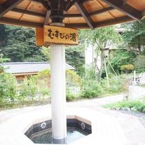 *【むすびの湯】川治ふれあい公園内にある足湯です。