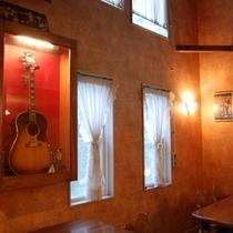 ダイアナ館ダイニングギターボックス2