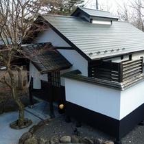 ■離れ客室外観〜桜里