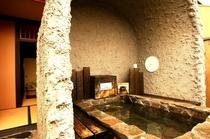 洞窟露天付き客室