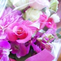 【記念日プラン】:花束を♪
