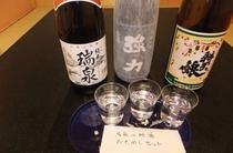 鳥取の地酒おためしセット