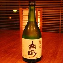 高砂 純米(日本酒・720ml) 2,900円