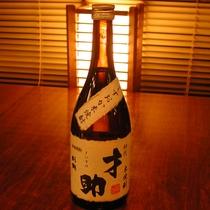 杉錦 才助(米焼酎・グラス) 530円