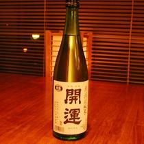 開運 純米(日本酒・グラス) 720円