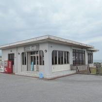 *[レストハウス星の砂]レストラン、お土産コーナーの営業時間は9~21時までです。