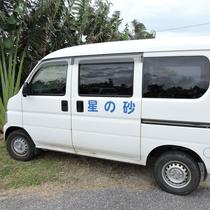 *[送迎バス]石垣島より乗船前にお電話いただければ上原港まで送迎可!
