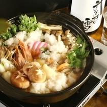 料理_夕食_鍋 (4)