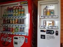 ジュース・缶ビール自動販売機(ロビー)