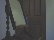 Room Scean