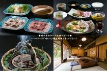 郷土料理お茶しゃぶしゃぶコース一例