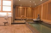 ★2016年4月オープン★新大浴場【白蓮の湯】大風呂と寝湯の2色のお風呂が楽しめます♪