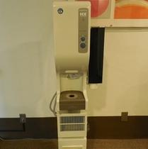 5階製氷機
