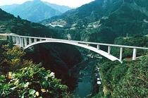 天翔大橋(てんしょうおおはし)