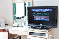 全客室に32インチ液晶テレビを設置