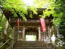 【四国霊場八十八ヶ所】大窪寺