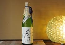 ハクレイ 香田 特別純米 生酒