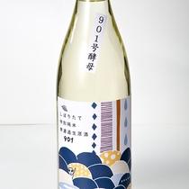 与謝娘 純米無濾過生原酒 901号酵母