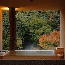 貸切露天風呂「白鷺」