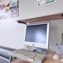 *共有PC/館内ロビーにあるパソコン。周辺観光の検索にお役立てください。