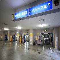 契約駐車場カワセミ201(1)