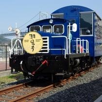 ■門司港トロッコ列車■