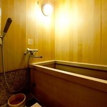 ■和室 檜風呂■
