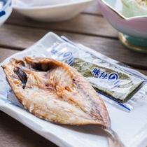 *【朝食一例】地元産の魚の干物を召し上げれ