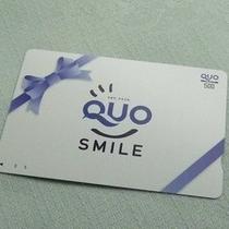 QUOカードプランあります♪