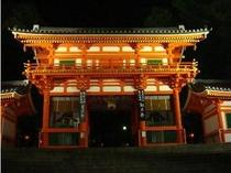 ≪周辺≫八坂神社もすぐそば。徒歩5分でライトアップも楽々見学。