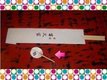 ≪お食事≫当館特製の使いやすいお箸と、京都らしい可愛い入れ物の つまようじ・・・