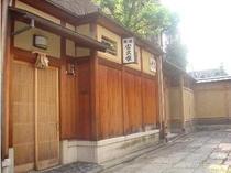 ≪外観 玄関≫京都東山の一角に静かに佇む純和風宿。皆様のお越しをおまちしております。