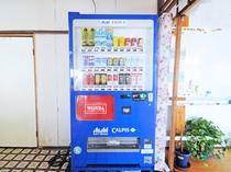 【食堂】自動販売機もございます