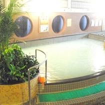 *【大浴場】広々お風呂でリフレッシュ!
