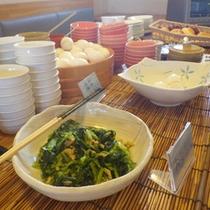 *【朝食例】一部のおかずやサラダはバイキング形式です♪