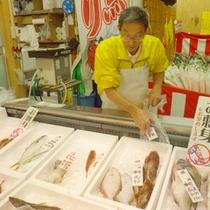 *【鮮魚】今日のおすすめはスタッフまで♪