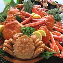 *【蟹料理】新鮮な海の恵みをいただきます!