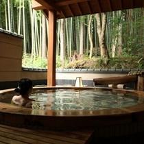 女風呂からは竹林が見渡せます。山の緑にすいこまれそう。