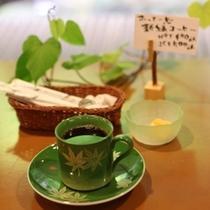 【ラウンジ朝の顔】朝食の後の、ホッと一息新緑珈琲はいかがですか?