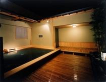 木の湯富士山溶岩露天風呂