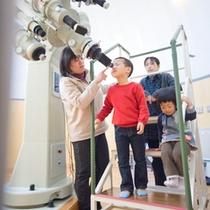 九州最大級の屈折望遠鏡で季節の星空を見てみよう!