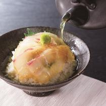 鯛茶漬け~長崎名物三大鯛料理~旬彩プレミアム