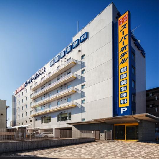 スーパーホテル盛岡外観